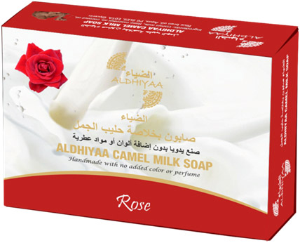 Camel Milk Soap