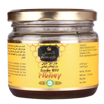 ALMUSAFA JUJUBE BIO HONEY